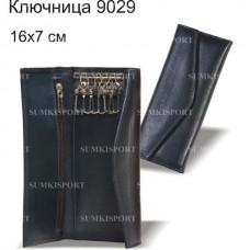 Изделия из кожи 9029-16